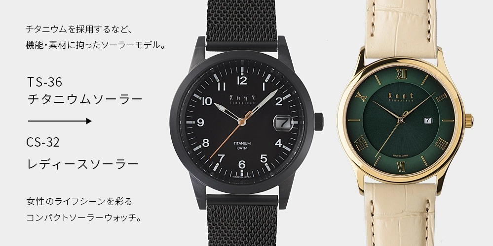 Knot_Taiwan_Design_Japan_Maker's_Watch
